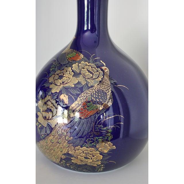Vintage Cobalt Japanese Peacock Vase For Sale - Image 4 of 7