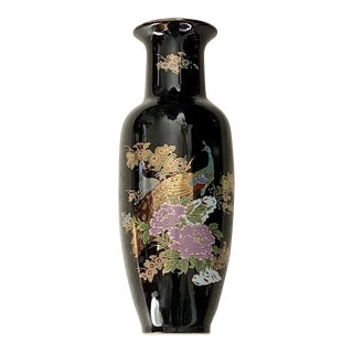 Vintage Japanese Black Vase With Blue and Gold Peacock and Floral Decoration For Sale