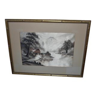 """Mountain Lake"" Chinese Embroidery"