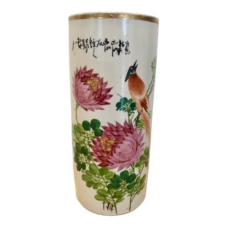 Vintage Japanese Hand Painted Pottery Vase For Sale